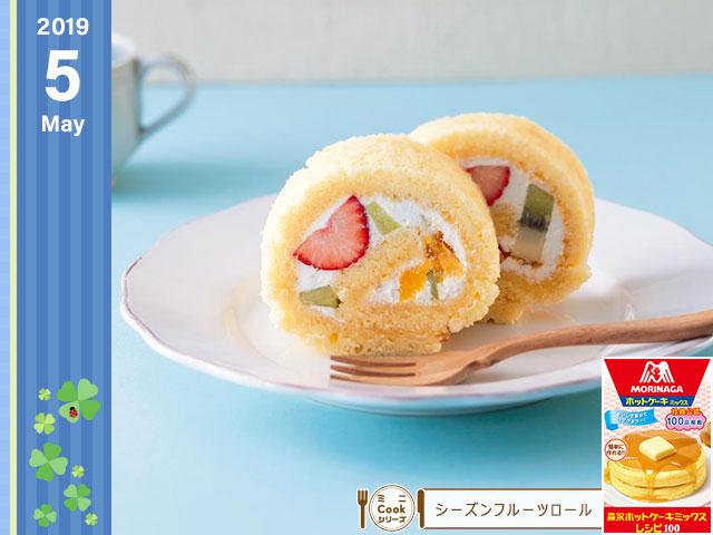 簡単&アイデアいっぱい♪森永ホットケーキミックスレシピ